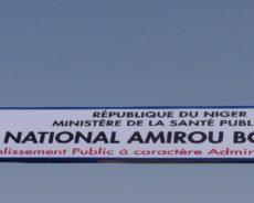 Cérémonie de baptême de l'hôpital national Amirou Boubacar Diallo