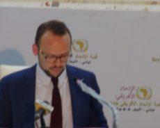 Présentation de la note technique des PTF  lors de la clôture des travaux de la réunion du  Comité Technique National de Santé (CTNS) tenue du 14 au 17 janvier 2020 au palais de congrès de Niamey